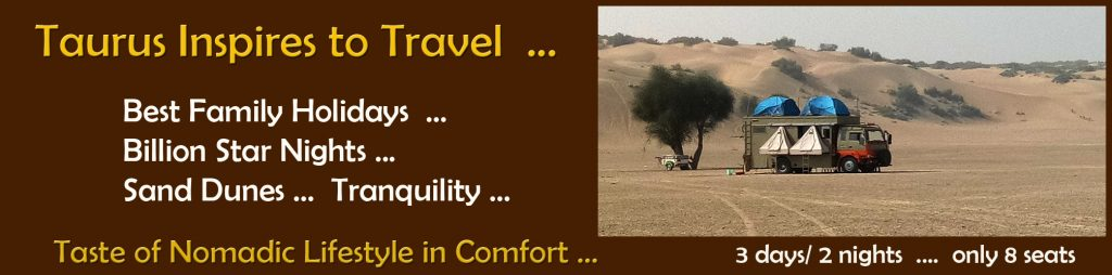 """<img src=""""Offbeat private camping.jpeg"""" alt=""""high quality glamping campervan nomadic caravan holiday for romantic couples unique lifetime experience of offbeat outdoor overlanding camp to relax unwind quiet place at secluded dedha khaba fort damodra tanot longewala jaisalmer rajasthan"""">"""