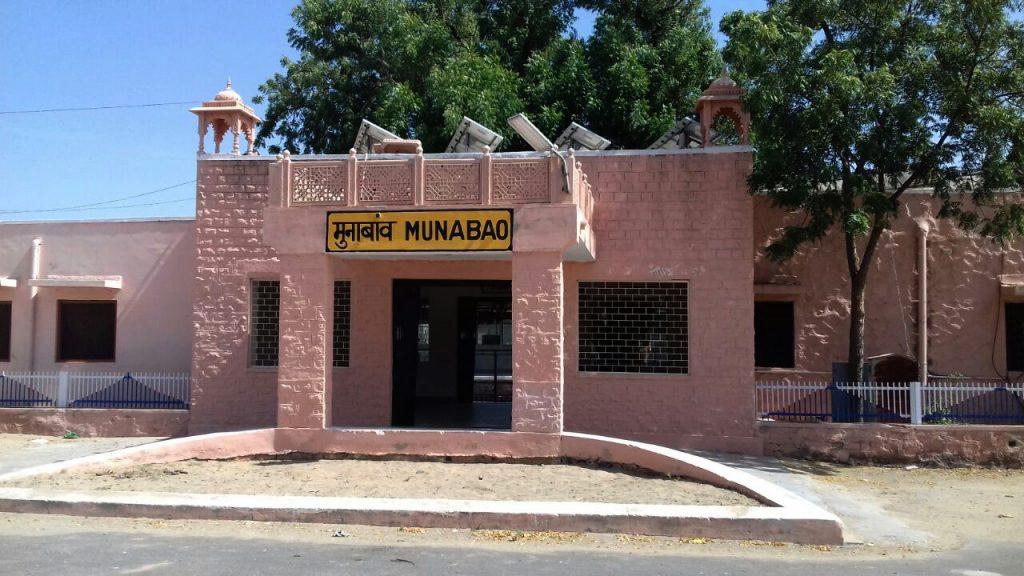 "<img src=""munabao railway station.jpeg"" alt=""building of munabao railway station rajasthan"">"